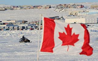 加拿大國防高官:中共威脅加國北極利益