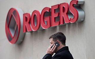 羅傑斯將以260億元收購邵氏集團