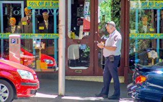維州或取消逾1.74萬張停車罰單