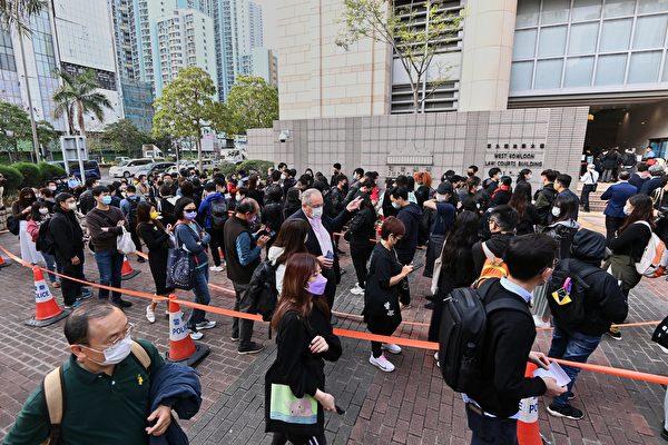 3月1日上午,香港47名泛民主派人士在西九龍裁判法院提堂。法院外不少市民前來聲援。(宋碧龍/大紀元)
