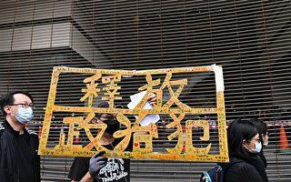美政府人权报告:香港自治遭中共系统性摧毁