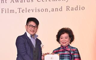 影视听杰出工作者 陈淑芳莫子仪再度同台获奖