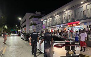 佛州邁阿密海灘週末人潮聚集 約百人被捕