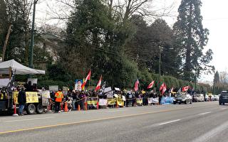 【聲援47】溫哥華支聯會聲討港共政治迫害