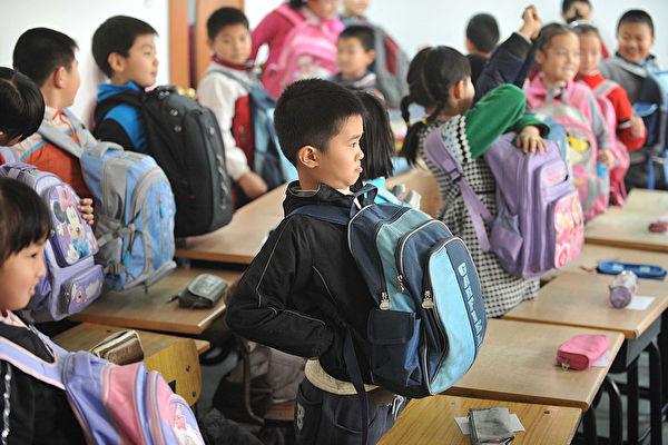 【中國觀察】北京嚴控校外補習後的黑市