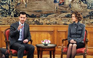 叙利亚总统阿萨德夫妇染疫 出现轻微症状