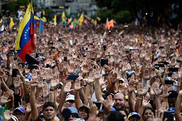 古風:委內瑞拉由富變窮的歪招中共都學會了