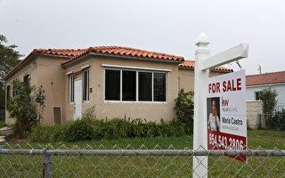 美2月二手房销售量大跌6.6%