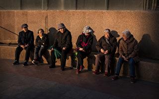 中共人大代表建議允退休父母隨獨生子女落戶惹議
