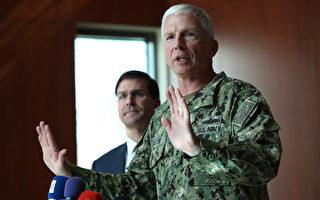 【独家】中共侵蚀中南美洲 美军两司令警告