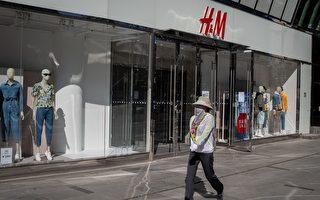 電商和APP集體下架H&M 北京門店內照常排隊