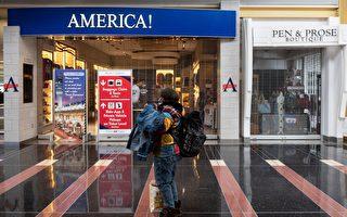 全球旅行活动回升 机场商店和餐馆松口气