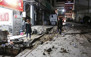 西藏5.8級地震 近半月大陸7省市接連地震