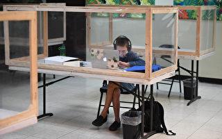 美CDC建议在教室里保持3英尺社交距离