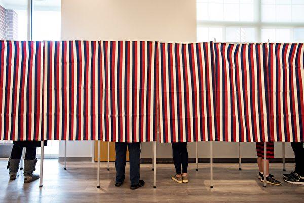 北卡羅來納州選舉舞弊調查 再起訴24人