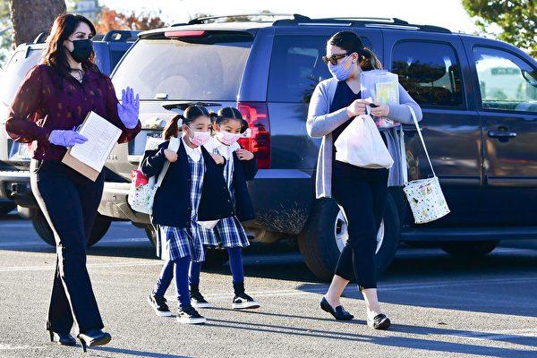 洛縣前教委:早該讓孩子回學校了