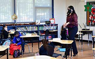 CDC更新学校社交距离长度 六英尺变三英尺