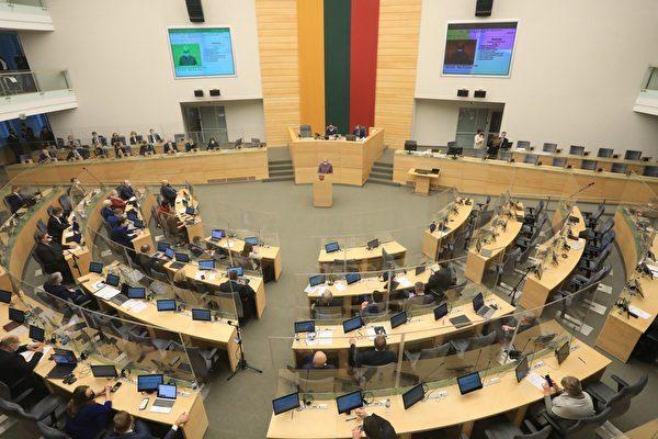 立陶宛認定中共在新疆實施「種族滅絕」