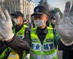 报告:中共利用隔离和签证恐吓外国记者