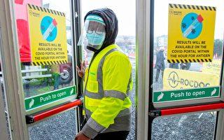 愛爾蘭協會代表:接種疫苗者應獲准在英愛旅行