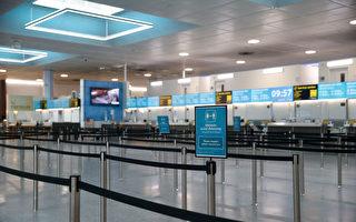 英国出国旅行需填表 否则罚款200镑