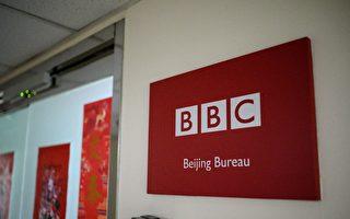 台灣證實BBC記者抵台 稱歡迎外媒來台駐點