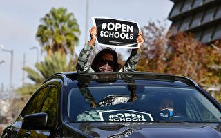 舊金山家長集會遊行 呼籲學校面對面授課