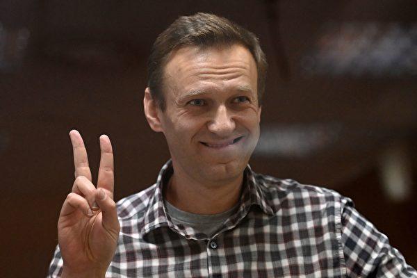 纳瓦尼被下毒并监禁 美欧制裁俄官员和实体