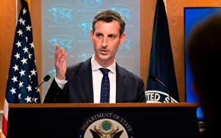 美国务院谴责香港改选制 议员要求施压中共