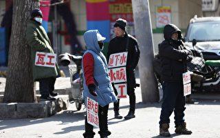 楊威:中共黨媒為兩會放風釋出什麼信號