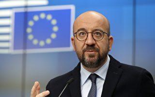 欧盟领袖和习近平通话 同意举行欧中峰会