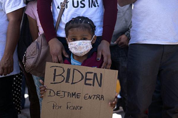 墨西哥總統:拜登庇護政策助長人口販賣