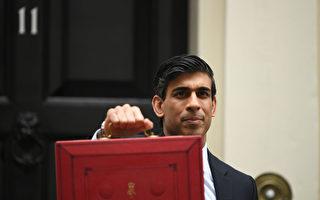 英國公佈預算 重點保護工作和生計