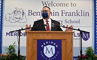 教育部长:美多地学校今年春季有望全面重开