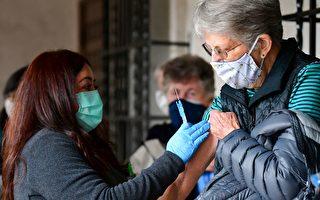 質疑藍盾疫苗分發系統 加州多縣要求退出