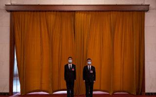 两会对外交评语有变 中共正失去影响力