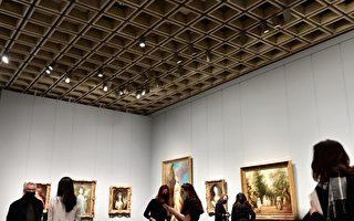 组图:纽约弗里克收藏馆搬新址 3月18日开放