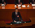 陈思敏:李克强报告透露中国经济一大隐忧