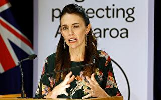 新西蘭政府額外訂購了850萬劑輝瑞疫苗