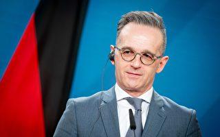 德国外长:愿与美国联手制裁中俄侵犯人权