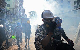 美制裁缅军头目子女 缅甸示威再添八死