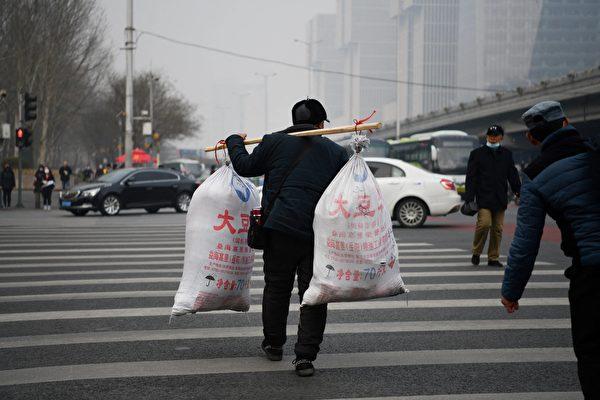 中共政协会议闭幕日 北京又现重度阴霾
