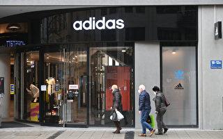 封锁重创生意 德国Adidas去年利润大跌78%