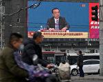 中國財政陷困境 李克強又怒拍桌 引關注