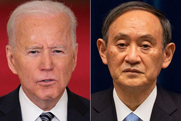 菅义伟访白宫在即 美敦促日发联合声明挺台