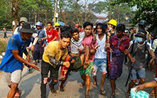 緬甸抗議最血腥一天  逾39人死