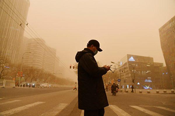 今天(3月15日),北京市被漫天黄沙笼罩,空气污染已达严重污染水平。图为3月15日北京市街头。(GREG BAKER/AFP via Getty Images)