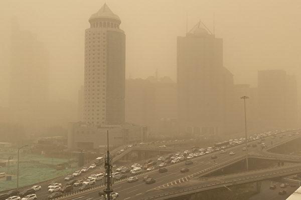 今天(3月15日),北京市被漫天黄沙笼罩,空气污染已达严重污染水平。图为3月15日北京CBD。(LEO RAMIREZ/AFP via Getty Images)