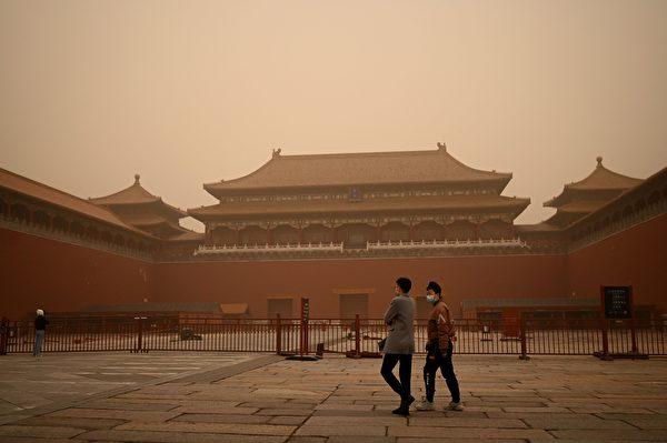 今天(3月15日),北京市被漫天黄沙笼罩,空气污染已达严重污染水平。图为3月15日北京故宫紫禁城。(NOEL CELIS/AFP via Getty Images)