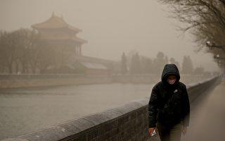 中共气候承诺再被打脸 被发现污染数值造假